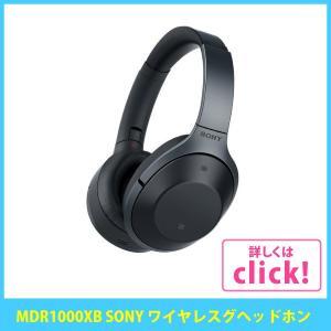 MDR1000XB SONY ワイヤレスノイズキャンセリングヘッドホン ブラック MDR-1000X B|mnet