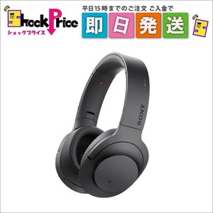 MDR100ABNB ソニー SONY ワイヤレスノイズキャンセリングヘッドホン h.ear on Wireless NC MDR-100ABN|mnet