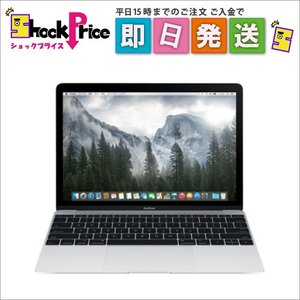 MF855JA APPLE MacBook 1100/12 12型Retinaディスプレイ 8GB MF855J/A [シルバー]|mnet