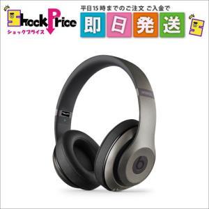 MHAK2PAA Beats by Dr.Dre Studio Wireless 密閉型ワイヤレスヘッドホン タイタニウム MHAK2PAA|mnet