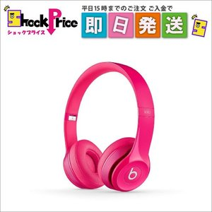 MHBH2PAA Beats by Dr.Dre Solo2 密閉型オンイヤーヘッドホン ピンク MHBH2PAA|mnet
