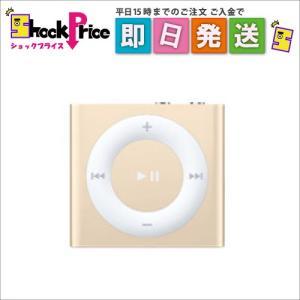 MKM92JA APPLE iPod shuffle [2GB ゴールド] MKM92J/A|mnet