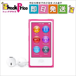 MKMV2JA APPLE iPod nano [16GB ピンク] MKMV2J/A|mnet