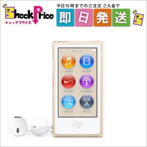 MKMX2JA APPLE iPod nano [16GB ゴールド] MKMX2J/A|mnet