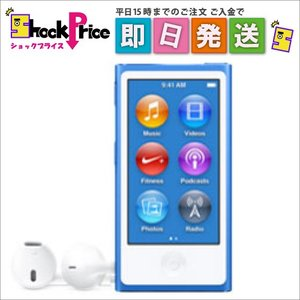 MKN02JA iPod nano [16GB ブルー] MKN02J/A|mnet