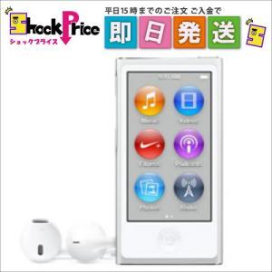MKN22JA iPod nano [16GB シルバー] MKN22J/A|mnet