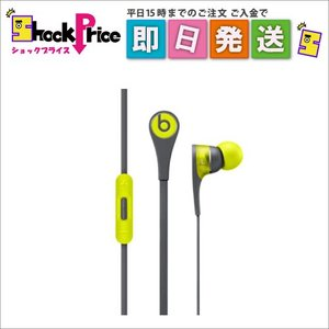 MKPW2PAA Beats by Dr.Dre Tour2ActiveCollection カナル型イヤホン ショックイエロー MKPW2PAA|mnet