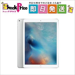 ML0G2JA iPad Pro Wi-Fiモデル 32GB シルバー(iOS) ML0G2J/A|mnet
