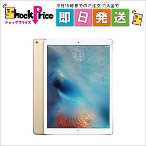 ML0R2JA Apple iPad Pro 12.9インチ 128GB ゴールド ML0R2J/A mnet