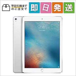 MLMP2JA アップル Apple iPad Pro 9.7インチ 32GB シルバー MLMP2J/A mnet
