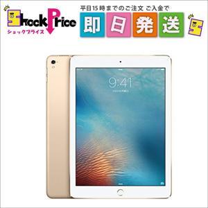 MLMQ2JA Apple iPad Pro 9.7インチ Wi-Fiモデル32GB ゴールド MLMQ2JA mnet