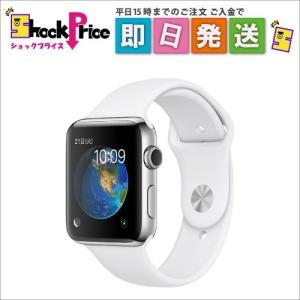 MNTX2JA Apple Watch Series 2 42mm [ステンレススチールケース/ホワイトスポーツバンド] MNTX2JA|mnet