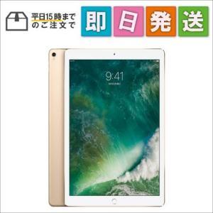 MQDD2JA Apple iPad Pro (12.9インチ, Wi-Fi, 64GB) ゴールド|mnet