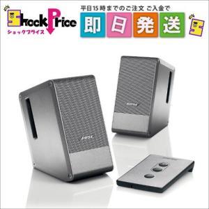 MUSICMONITORM2Bose PCスピーカー シルバー Computer MusicMonitor|mnet