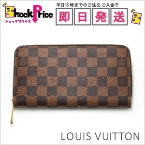 LouisVuitton N60015 ダミエ ジッピーウォレット 長財布 レディース ヴィトン 男女兼用 ユニセックス 定番 ギフト 新品|mnet
