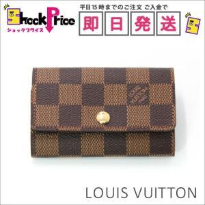 LouisVuitton N62630 ミュルティクレ 6連キーケース ダミエ ユニセックス 男女兼用 ギフト|mnet