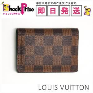 LouisVuitton N63145 名刺入れ ダミエ カードケース 定期入れ 新品 ブラウン系 レディース 男女兼用|mnet