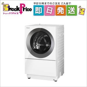 NAVS1100LS パナソニック Cuble 10kg ななめドラム洗濯機 家財宅急便 代引き不可 NAVS1100LS mnet