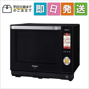 NEJBS654K Panasonic スチームオーブンレンジ ビストロ Jコンセプト 26L 豊穣ブラック NE-JBS654K|mnet