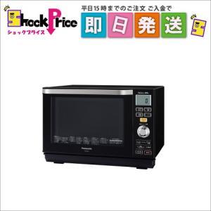 NEMS263K Panasonic NE-MS263-K (ブラック) パナソニック オーブンレンジ エレック 26L NEMS263K|mnet