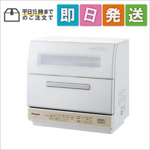 NPTY10W パナソニック 食器洗い乾燥機 ECONAVI(エコナビ)搭載 ホワイト NPTY10W|mnet