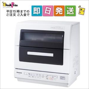 NPTY9W パナソニック Panasonic 食器洗い乾燥機  NP-TY9-W ホワイト|mnet