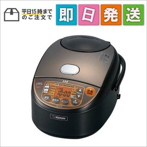 NPVJ10TA 象印 炊飯器 IH式 5.5合炊き ブラウン NP-VJ10-TA|mnet