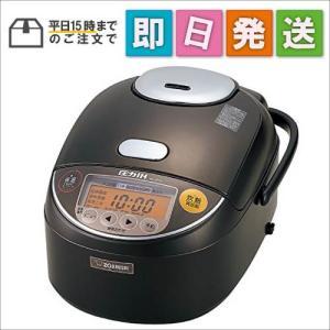 [ポイント15倍]NPZF10TD 象印 圧力IH炊飯器 5.5合 ダークブラウン NP-ZF10 NP-ZF10-TD mnet