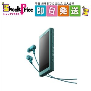 NWA37HNL  ソニー ウォークマン A 64GB Bluetooth ハイレゾ対応イヤホン付 ビリジアンブルー NW-A37HN L|mnet