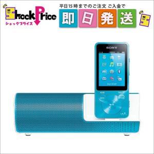 NW-S13K L SONY ウォークマン Sシリーズ ブルー 4GB Bluetooth/NFC対応 NW-S13K L|mnet