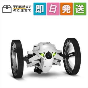 PF724030T パロット ミニ ドローン ジャンピングスーモ 広角カメラ付 2輪型ロボット ホワイト PF724030T|mnet