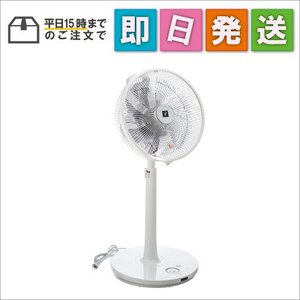PJG3DSW シャープ プラズマクラスター扇風機 空気浄化・消臭 ハイポジョンタイプ ホワイト PJ-G3DS-W mnet