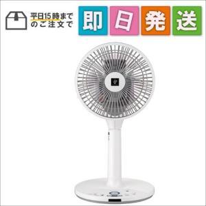 商品説明 軽くてコンパクト。 3Dターンで、お部屋の空気を効率よく循環。 ■直進性の高い風を創るネイ...