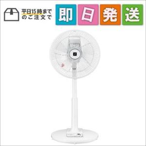 商品説明 シンプルで使いやすいリビング扇風機。 ■プラズマクラスターで空気浄化(浮遊カビ菌を除菌)・...