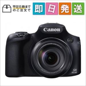PowerShotSX60HS Canon デジタルカメラ PowerShot SX60 HS 光学65倍ズーム PSSX60HS|mnet