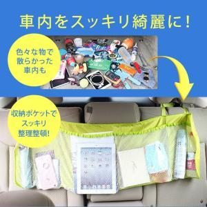 車用 収納ボックス シートバックポケット ホルダー メッシュ 大容量 後部座席 バッグ 荷物|mnet