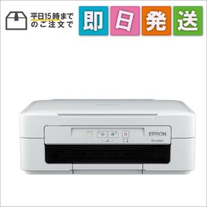 PX045A EPSON エプソン プリンター Colorio PX-045A|mnet