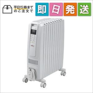 QSD0915WH DeLonghi オイルヒーター ドラゴンデジタル スマート X字型フィン9枚 ホワイト QSD0915-WH|mnet