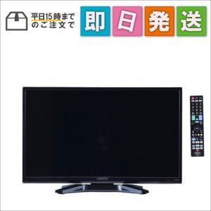 RN24DG10 オリオン 24V型地上・BS・110度CSデジタル ハイビジョンLED液晶テレビ (ブラック)RN-24DG10|mnet