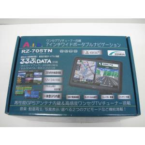 RZ705TN A.I.D. タッチパネル仕様7インチ ポータブルナビ 8GB ワンセグ内蔵 RZ-705TN|mnet