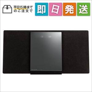 SCHC1000K パナソニック ミニコンポ Bluetooth対応 ブラック SCHC1000K|mnet