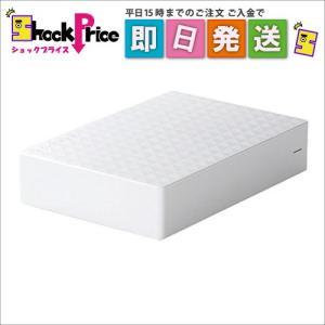 SGDNY020UWH Seagate HDD 外付けハードディスク 2TB USB3.0 Windows/macOS両対応 SGD-NY020UWH|mnet