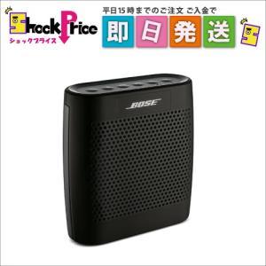 SLINKCOLORBLK Bose SoundLink Color speaker ポータブルワイヤレススピーカー ブラック SLINKCOLORBLK|mnet