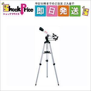 spaceeye600 Vixe スペースアイ600 経緯台式 天体望遠鏡 32753-9 spaceeye600|mnet