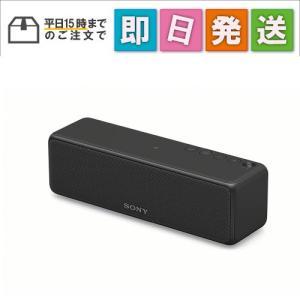 SRSHG1B ソニー SONY ワイヤレスポータブルスピーカー h.ear go チャコールブラック SRS-HG1 B|mnet