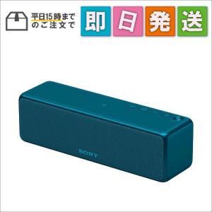 SRSHG1L ソニー SONY ワイヤレスポータブルスピーカー h.ear go ハイレゾ対応 ビリジアンブルー SRS-HG1 L|mnet