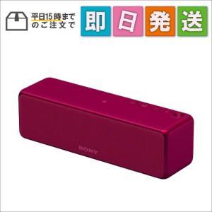 SRSHG1P ソニー SONY ワイヤレスポータブルスピーカー h.ear go ボルドーピンク SRS-HG1 P|mnet