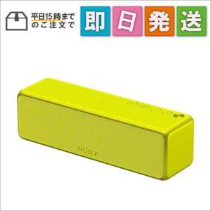 SRSHG1Y ソニー SONY ワイヤレスポータブルスピーカー h.ear go ハイレゾ対応 ライムイエロー SRS-HG1 Y|mnet