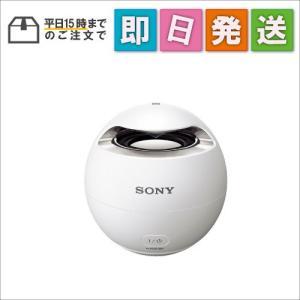 SRS-X1 W SONY ワイヤレスポータブルスピーカー 防水/Bluetooth/NFC対応 ホワイト SRS-X1 W|mnet