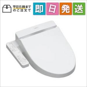 TCF8PK32NW1 TOTO 温水洗浄便座 ウォシュレット Kシリーズ TCF8PK32-NW1 ホワイト|mnet